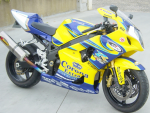 Yellow Corona GSXR Fairing Set